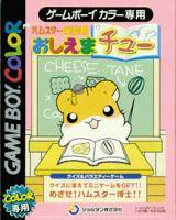 Hamster Club Oshiema Chu per Game Boy Color