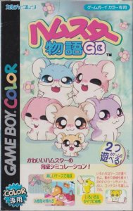 Hamster Monogatari GB + Magi Ham Mahou no Shoujo per Game Boy Color