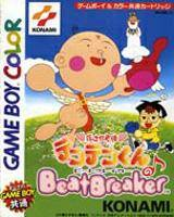Hanasaka Tenshi Tenten-Kun no Beat Breaker per Game Boy Color