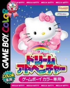 Hello Kitty to Dear Daniel no Dream Adventure per Game Boy Color