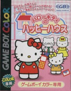 Hello Kitty no Happy House per Game Boy Color