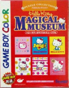 Hello Kitty no Magical Museum per Game Boy Color