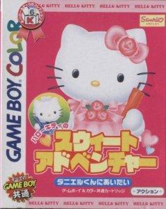 Hello Kitty no Sweet Adventure: Daniel Kun ni Aitai per Game Boy Color