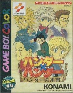 Hunter X Hunter: Hunter no Keifu per Game Boy Color