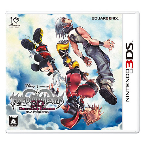 Kingdom Hearts 3D: Dream Drop Distance - La cover giapponese