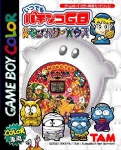 Itsudemo Pachinko GB: CR Monster House per Game Boy Color
