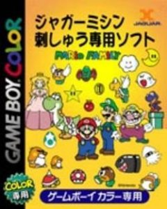 Jaguar Mishin Sashi Senyou Soft: Mario Family per Game Boy Color