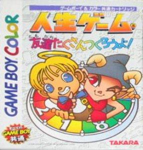Jinsei Game Tomodachi Takusan Tsukurou yo! per Game Boy Color