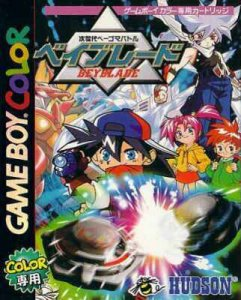 Jisedai Beegoma Battle Beyblade per Game Boy Color