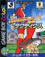 J-League Excite Stage Tactics per Game Boy Color