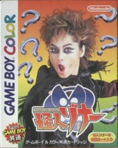 Kaijin Zona per Game Boy Color