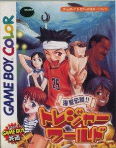 Kaitei Taisensou!! Treasure World per Game Boy Color