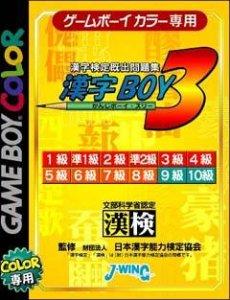 Kanji Boy 3 per Game Boy Color