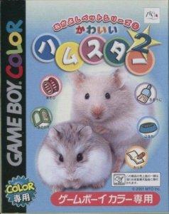 Kawaii Hamster 2 per Game Boy Color