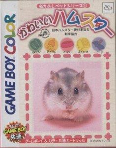 Kawaii Hamster per Game Boy Color