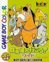 Keibajou he Gyoukou! Wide per Game Boy Color