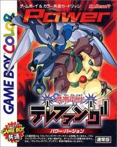 Keitai Denjuu Telefang per Game Boy Color