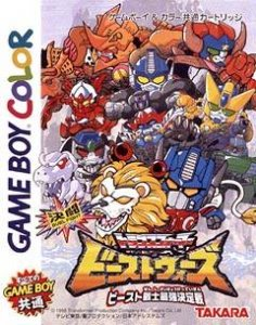 Kettou Beast Wars per Game Boy Color