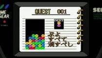 Nazo Puyo 2 - Gameplay