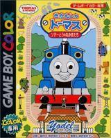 Kikansha Thomas per Game Boy Color
