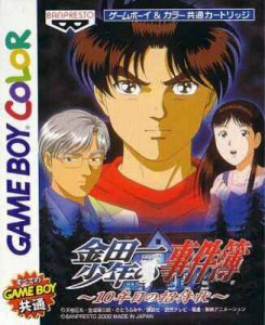 Kindaichi Shounen no Jikenbo: Juutoshime no Shoutaijou per Game Boy Color