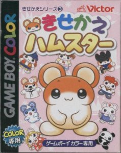 Kisekae Hamster per Game Boy Color