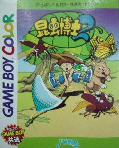 Konchuu Hakase 2 per Game Boy Color