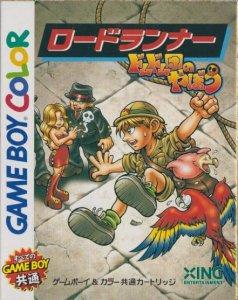 Lode Runner: Domdom Dan no Yabou! per Game Boy Color
