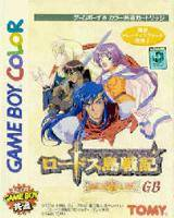 Lodosstou Senki: Eiyuu Kishiden GB per Game Boy Color