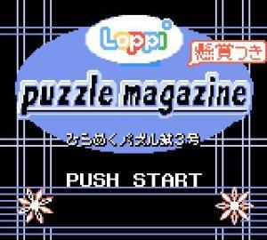 Loppi Puzzle Magazine: Hirameku Dai-3-Ji per Game Boy Color