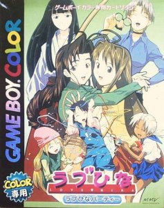 Love Hina Party per Game Boy Color