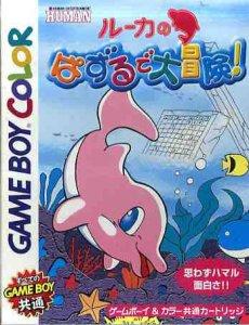 Luca no Puzzle de Daibouken! per Game Boy Color