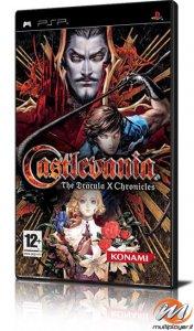 Castlevania: The Dracula X Chronicles per PlayStation Portable