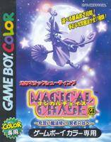 Magical Chase GB per Game Boy Color