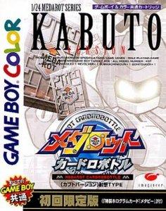 Medarot: Card Robottle per Game Boy Color