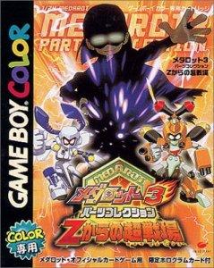 Medarot 3 Parts Collection: Z Kara no Chousenjou per Game Boy Color