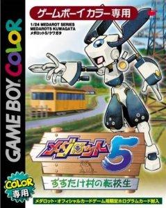 Medarot 5 per Game Boy Color