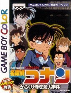 Meitantei Conan: Karakuri Jiin Satsujin Jiken per Game Boy Color