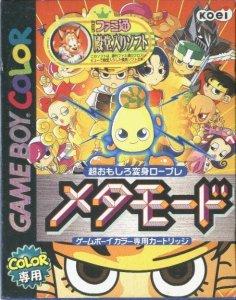Metamode per Game Boy Color