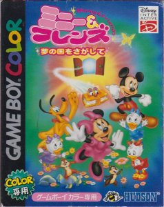 Minnie and Friends: Yume no Kuni o Sagashite per Game Boy Color