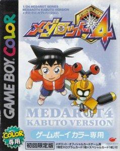 Medarot 4 per Game Boy Color