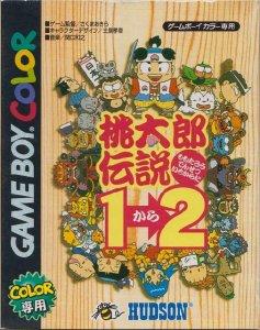 Momotarou Densetsu 1-2 per Game Boy Color