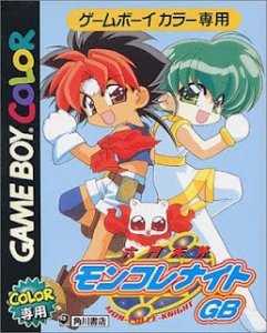 Mumon Tengai Monokore Knight GB per Game Boy Color