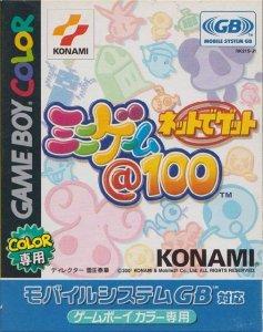 Net de Gate: Mini-Game @ 100 per Game Boy Color