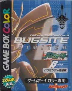 Network Boukenki Bug Site per Game Boy Color