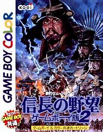 Nobunaga no Yabou Game Boy Han 2 per Game Boy Color