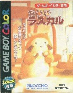 Oi de Rascal per Game Boy Color