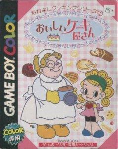 Oishii Cake Okusan per Game Boy Color