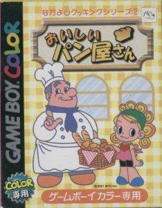 Oishii Pan Okusan per Game Boy Color