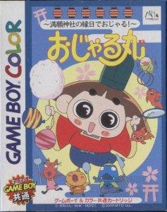 Ojaru Maru: Mitsunegai Jinja no Ennichi de Ojaru! per Game Boy Color